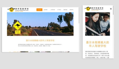 Innovative Multilingual Website Design Melbourne