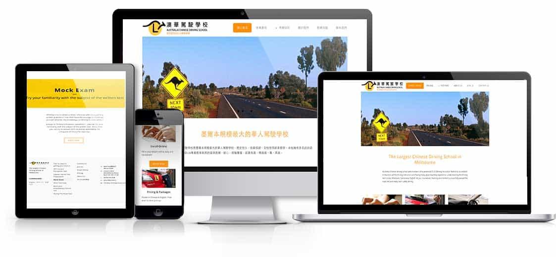 Multilingual Website Design Melbourne